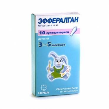 Свечи для детей эффералган: инструкция по применению, дозировка, стоимость. свечи эффералган для детей (80, 150, 300 мг): инструкция по применению препарата