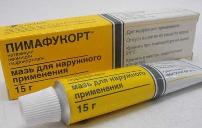 Противогрибковые препараты для детей - перечень эффективных таблеток, мазей, кремов, свечей и применение