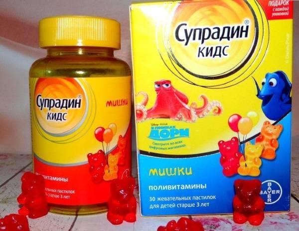 Детские витамины супрадин кидс: показания к применению, побочные эффекты, аналоги, цена, отзывы