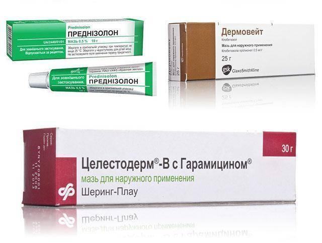 Мази и кремы от аллергии на коже у детей: лучшие гормональные и негормональные средства