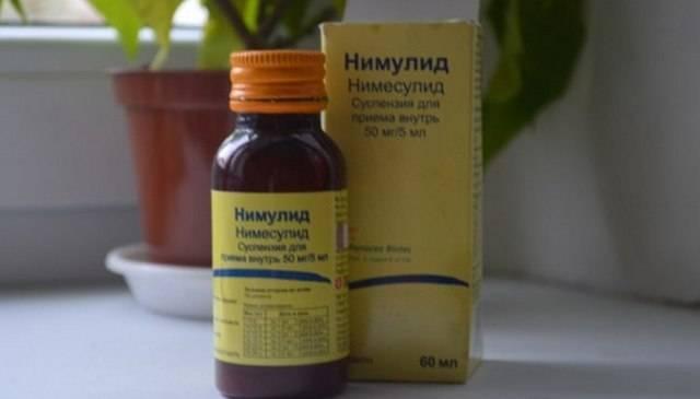 Суспензия «нимулид»: инструкция по применению сиропа для детей, для снижения температуры, через сколько действует препарат, цена и отзывы