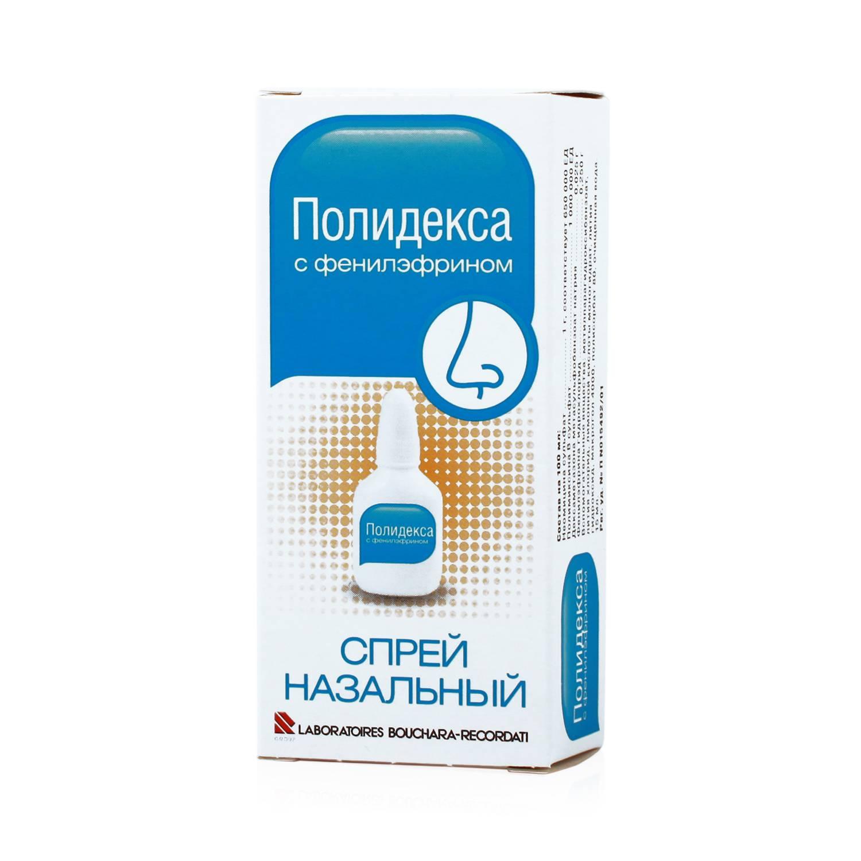 Капли в нос с антибиотиком - названия. обзор препаратов с антибиотиками для лечения носа