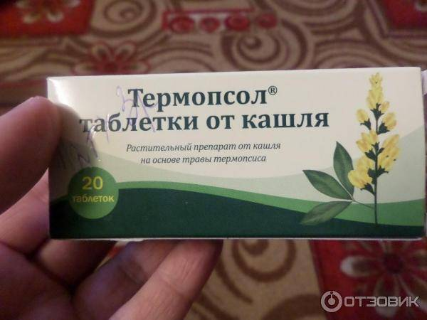 Таблетки от кашля для детей и леденцы от 3 лет: инструкция по применению