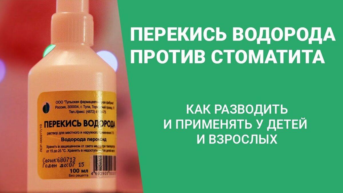 Язвочки во рту у ребенка - фото белых и красных болячек, лечение в домашних условиях