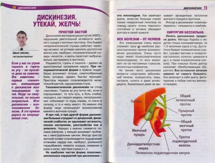 Реабилитация после удаления аденоидов: как проходит, возможно ли повторное возникновение