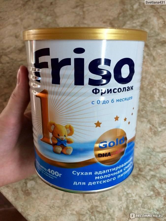 Friso gold-1: состав, инструкция по применению, виды и отзывы - druggist.ru