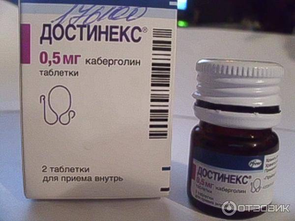 Какие бывают таблетки для прекращения лактации: список и отзывы