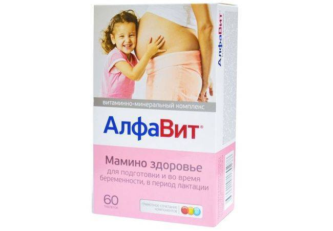 Потребность в витаминах после родов