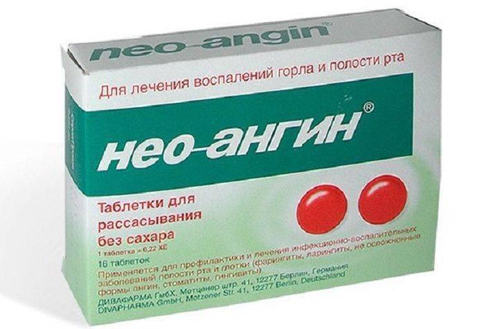 Таблетки для рассасывания «фарингосепт»: инструкция по применению для лечения ангины и других заболеваний у детей. фарингосепт – антибактериальные таблетки для рассасывания при заболеваниях горла