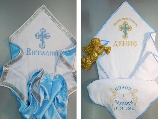 Что подарить крестнику на крестины от крестной – лучшие идеи презентов