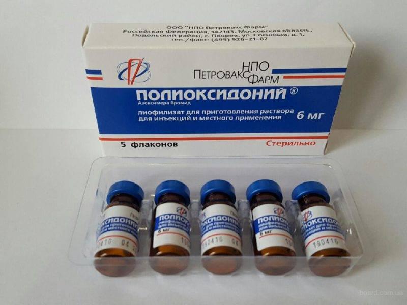 5 основных свойств препарата полиоксидоний для детей