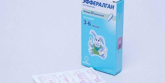 Свечи от температуры для детей от 3 лет: эффективные средства