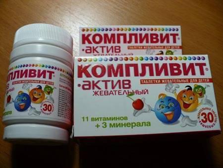 Укрепляем иммунитет витаминами