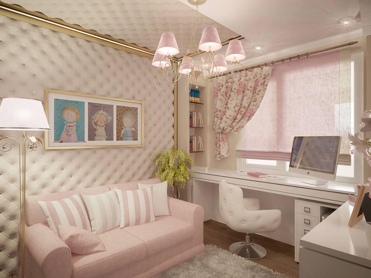 Комната для девочки 10-12 лет: дизайн интерьера с фото в современном стиле, варианты планировки