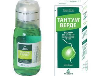 Тантум верде при беременности 1 триместр лечение