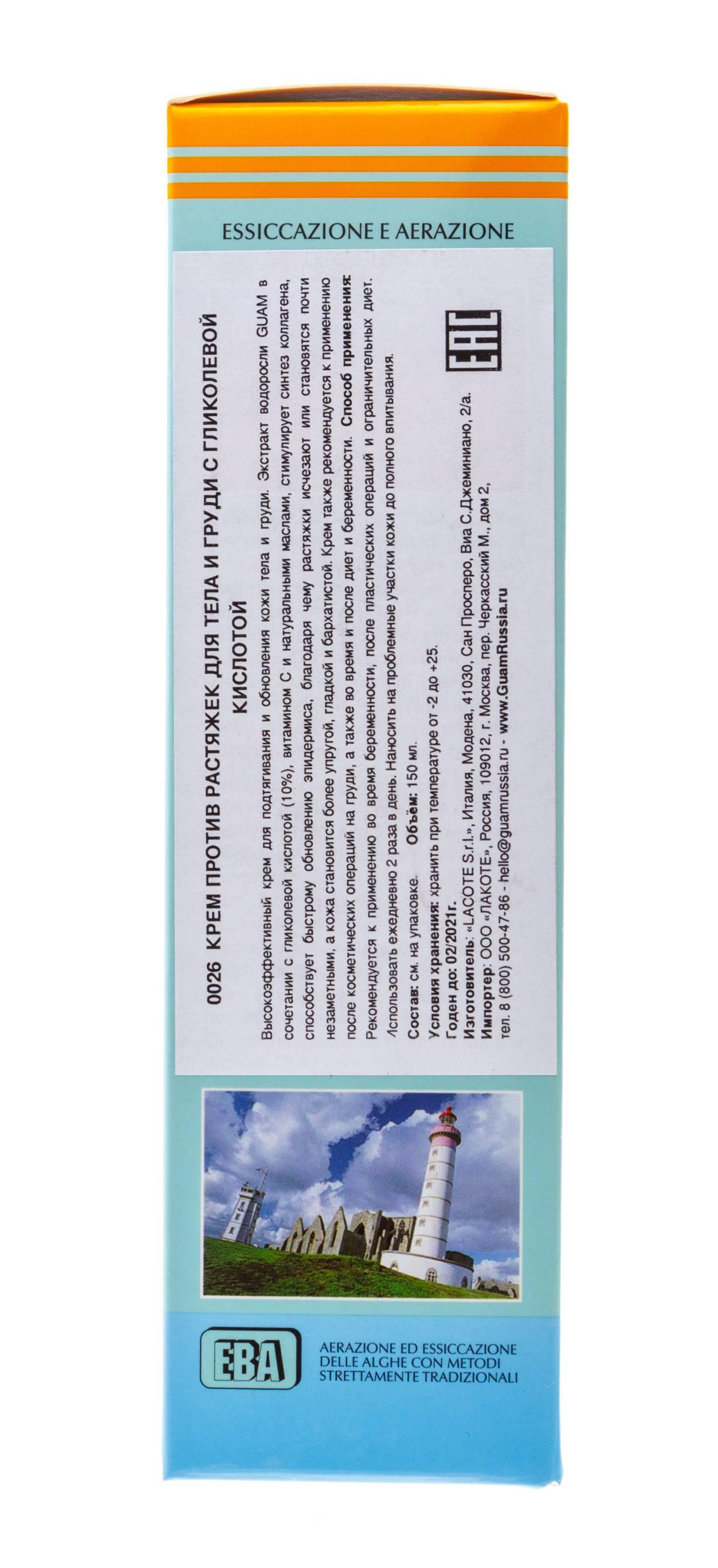 Glycolic acid или гликолевая кислота для лица, полигликолевый гель: инструкция по применению