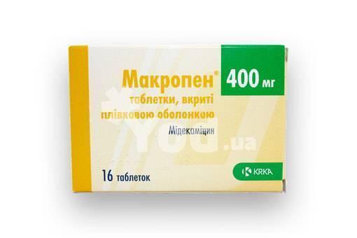 Макропен суспензия для детей: инструкция по применению препарата и таблеток 400 мг