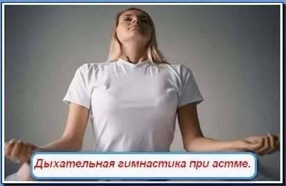 Упражнения от заикания: дыхательная гимнастика, логоритмика, скороговорки