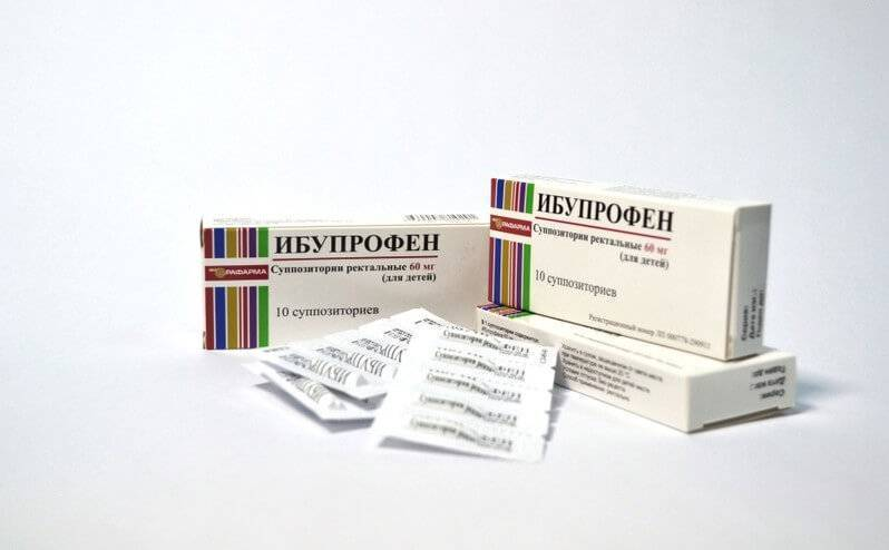 Ибупрофен - инструкция по применению и отзывы