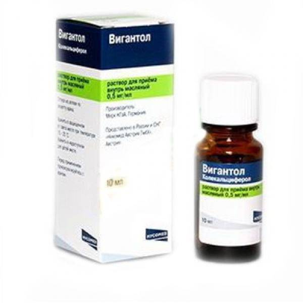 Витамин д для грудничков инструкция по применению - всё о грудничках