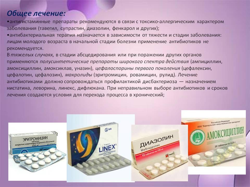 Симптомы и лечение дисбактериоза у детей