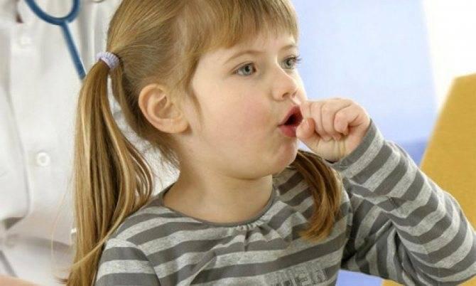 Першение в горле и кашель у ребенка