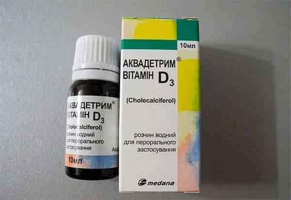 Вигантол: инструкция по применению, аналоги и отзывы, цены в аптеках россии