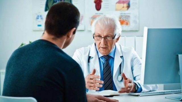 Мужская фертильность: причины снижения, народные средства для повышения фертильности у мужчин, какие факторы и продукты могут ее снизить | mfarma.ru