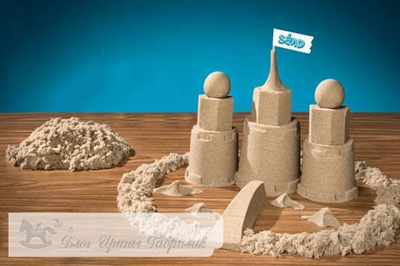 Чем отличается кинетический песок от живого? живой или кинетический песок что лучше и чем отличается.