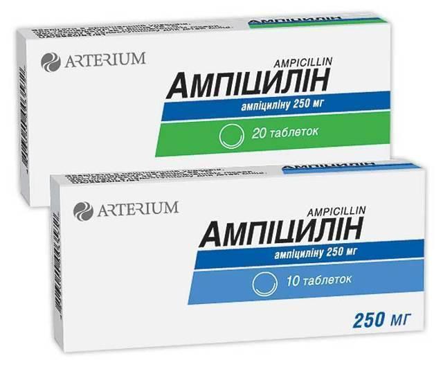 Ампициллин в таблетках – инструкция по применению: от чего назначают для детей и каковы противопоказания