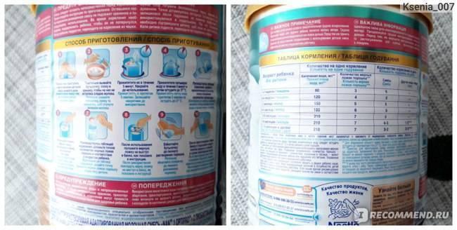 Нан (nan) смесь для новорожденных. состав, цена, отзывы. оптипро 1-2-3, кисломолочная, тройной комфорт, безлактозная