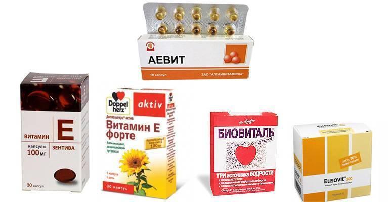 Инструкция по применению витамина е в капсулах и таблетках