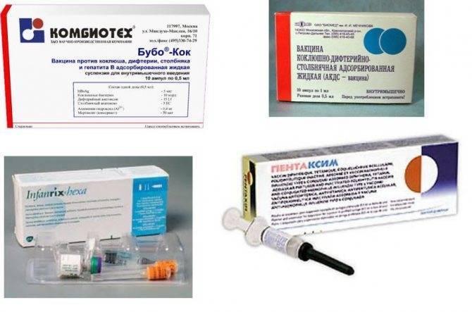 Особенности вакцинации детей ? против коклюша и эффективность прививки