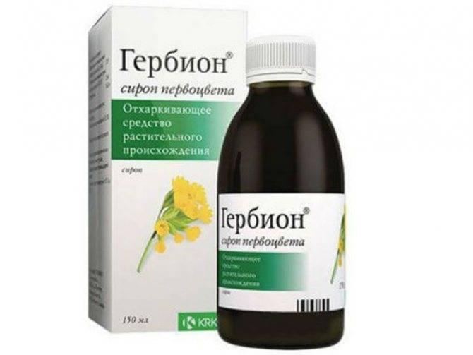 Как принимать и при каком виде кашля сироп гербион с плющом