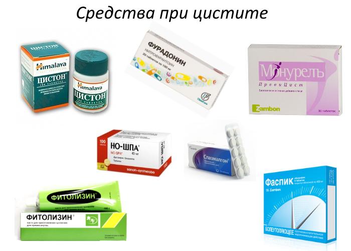 Лечение бесплодия народными средствами