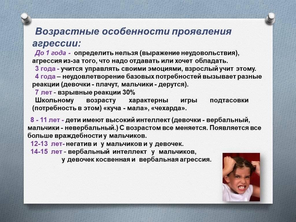 Детские страхи и способы их коррекции у детей дошкольного возраста: консультация