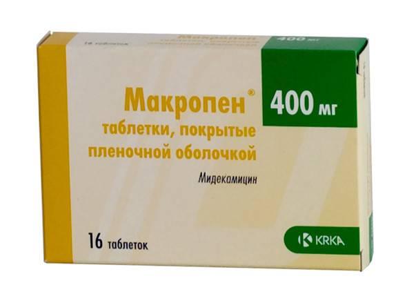 Макропен: инструкция по применению суспензии и для чего она нужна, цена, отзывы, аналоги
