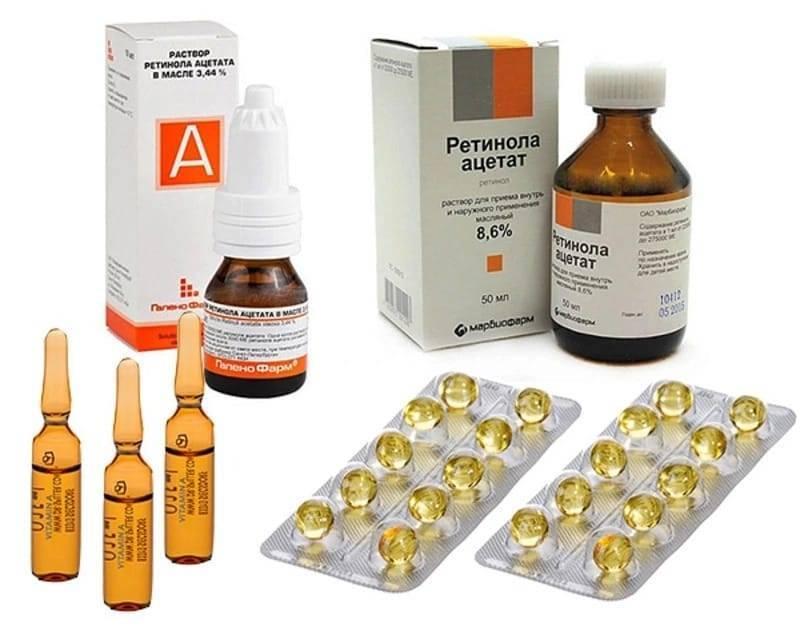 Витамин а в масле: применение и полезные свойства