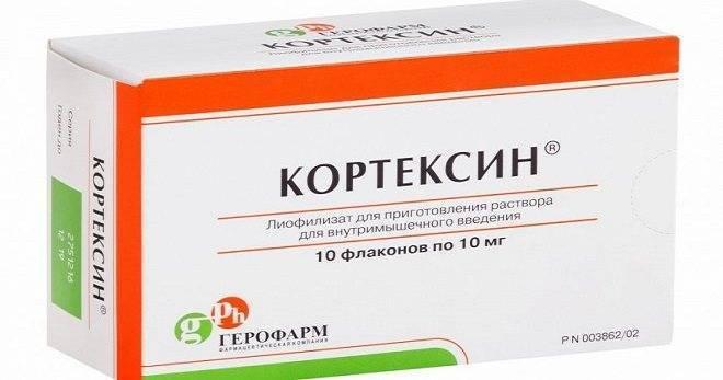 Кортексин для детей — отзывы комаровского, инструкция по применению уколов, цена, аналоги, показания, противопоказания