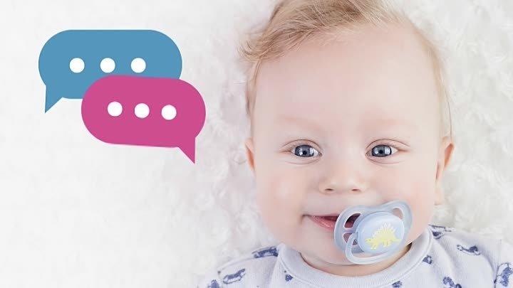 Как отучить ребенка от пустышки. в каком возрасте и как следует малыша отучать от соски