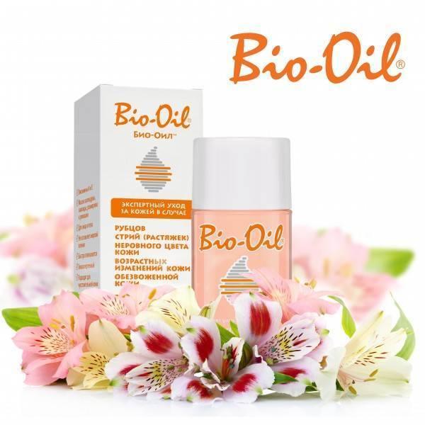 Масло для тела bio-oil от растяжек и шрамов specialist moisturizer oil - «масло мне не зашло. сомнительный состав, особенно для беременных, фото и разбор состава»  | отзывы покупателей