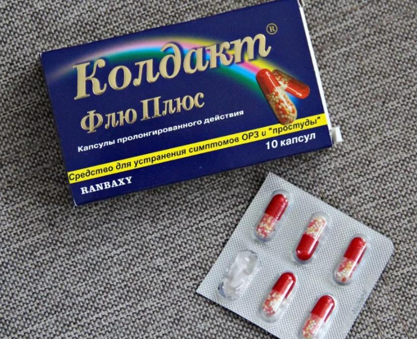 Противовирусные препараты для детей: детские хорошие препараты, отзывы, натуральные народные средства против вирусов