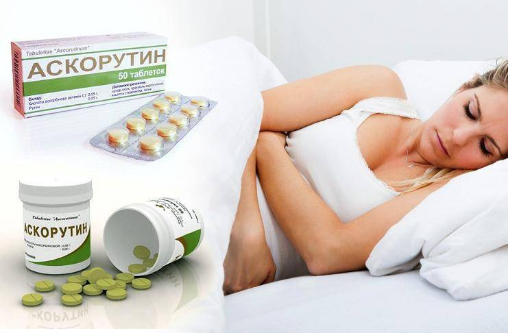 Кровоостанавливающие препараты при обильных месячных - уколы, народные средства при менструации