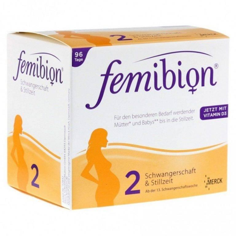 Витамины для беременных – лучшие комплексы для первого, второго и третьего триместра