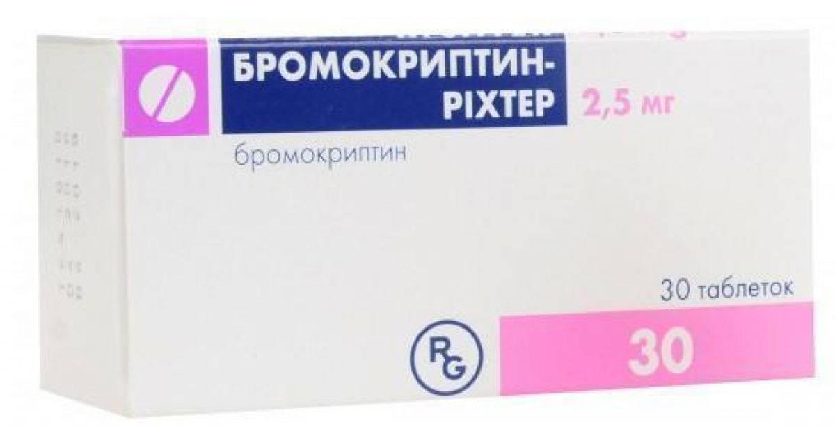 """Таблетки """"бромкамфора"""": показания и инструкция по применению для прекращения лактации. бромкамфора – седативное лекарственное средство бромкамфора действие"""