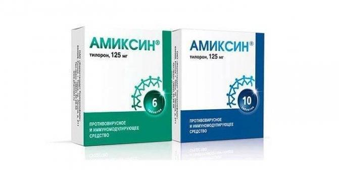 Изопринозин гормональный. изопринозин инструкция по применению, противопоказания, побочные эффекты, отзывы