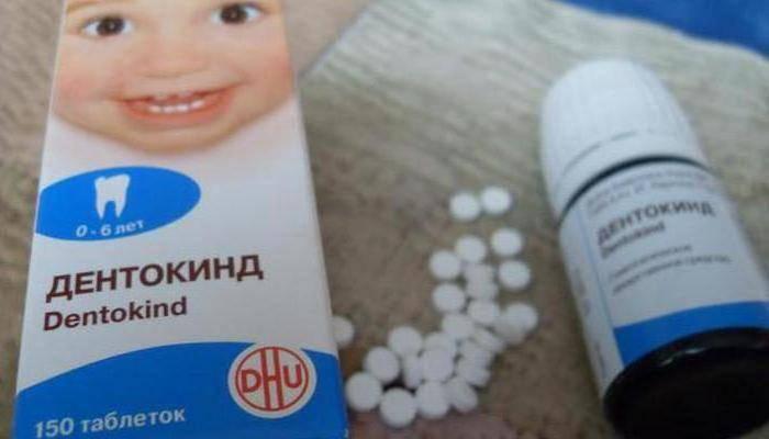 Дентокинд при прорезывании зубов: отзывы, применение таблеток для детей до года