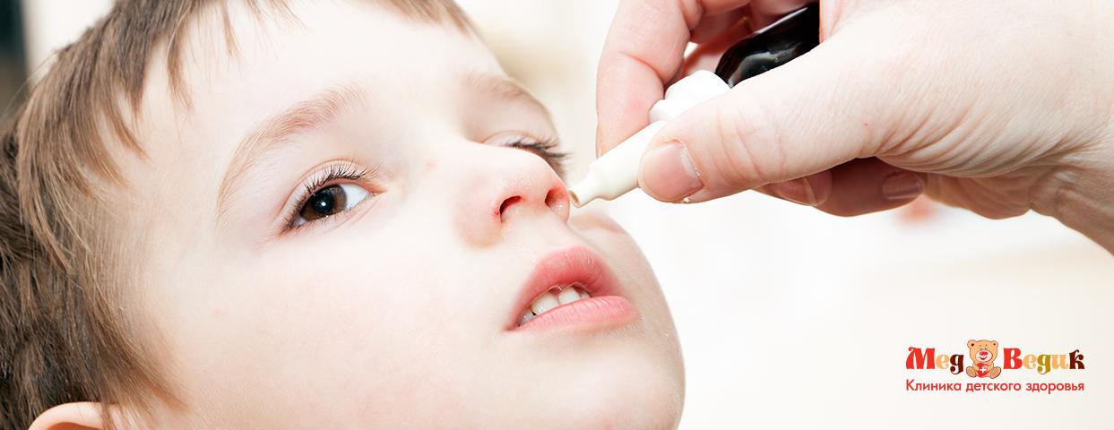 Запах изо рта у ребенка: причины, симптомы, способствующие факторы, лечение