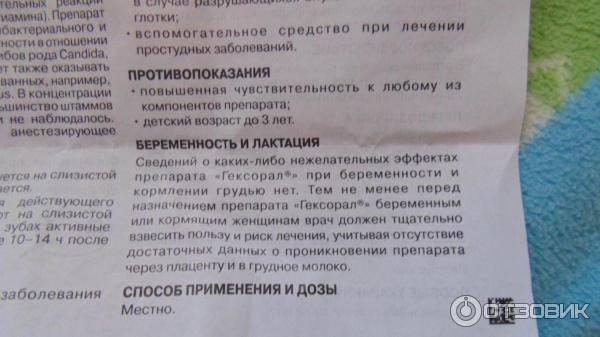 Свечи от цистита для кормящих.  как лечить цистит. izlechisebya.ru