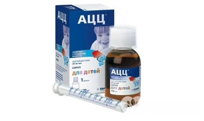 Чем лечить кашель у ребенка в 1 год, какие средства можно использовать?